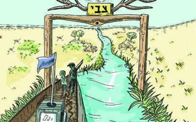 – המסע אינו נגמר בהגעה אל היעד – המסע הוא העיקר!